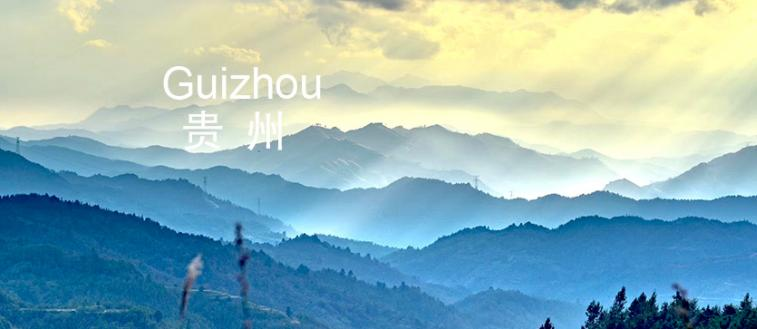 Guizhou Highlights Tour