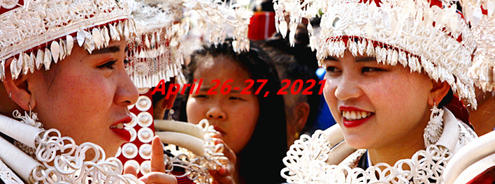 Guizhou Festivals in 2020